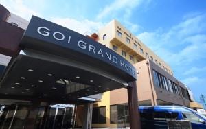 GOI GRAND HOTEL